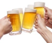 飲み会で自分だけタダ飲みする方法教えます 少しでも得したい!という方は是非