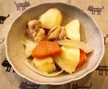 多層鍋(無水鍋)のパーソナルレシピ3品おしえます カウンセリング付き!素材が持つ美味しさも引き出します