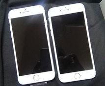 歴代iPhoneで使える格安SIM教えます SIMロック解除できないiPhoneでも格安SIMが使えます