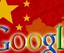 中国で使えるVPNサービスを提供します 中国でLine、インスタ、FB、Googleを使いたい人