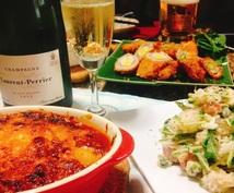 ソムリエのタマゴが家庭料理に合うワインを教えます 自宅で気軽にワインを味わいませんか?