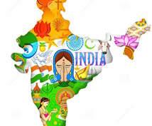 インドの品の「相場」を調査します インドで売られている商品の一般価格(相場)が知りたい!