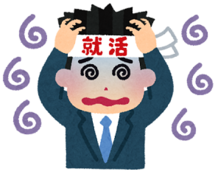 ES添削・参考文作成します 字数制限無しで1社1000円です!