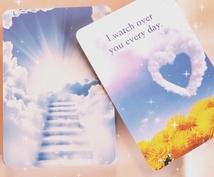 天国からのメッセージお伝えします あなたの大切な人たちの心暖まるメッセージを聞いてみませんか♡