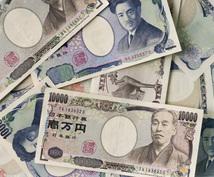 【貯金ゼロの人必見!】コツコツお金を貯める方法