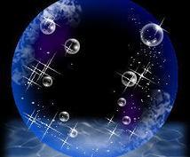 お試し価格:【四柱推命】運気を的確に占います 持って生まれた星と、運気を絡み合わせて占います。