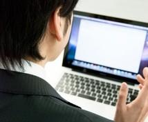 web系の大企業からベンチャーまでの経験を活かして、webエンジニアのキャリア相談に乗ります!