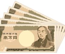 ポータルサイトで簡単に月収5万円稼ぐ方法教えます 超初心者向き:自分の興味ある分野のポータルサイトを作りたい方