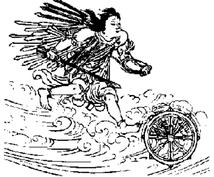 【鎧護法乃剣】霊視により善き指針と神通加持を齎(もたら)します。