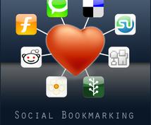 「検索順位アップ!」海外トップ10ソーシャルブックマークサイトへあなたのサイトを登録します!