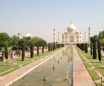 【インド】一人でも安全に無料でローカルの人と街歩き、そして泊めてもらう方法です:D