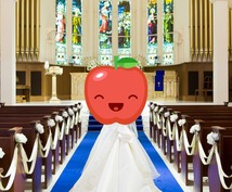アニヴェルセルでご結婚式のご相談にのります これから結婚式を上げる方〜最終見積もり前までの方