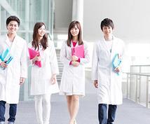 現役若手医師が医学部・医師のリアルを教えます 受験生・お子さんが医師を目指している親御さん・進路指導に