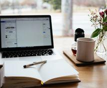 短めのブログやレビュー記事を作成します 複数本数のご依頼、継続のご依頼も対応可能です(¥3000~)