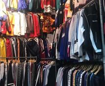 メルカリやヤフオクで古着転売の新規仕入れ先教えます 初心者OK。自宅に居ながら売れる古着を海外から独占仕入れ。
