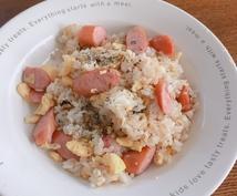 料理のレシピ考えます クリスマス、正月であまった料理のアレンジレシピ提供します。