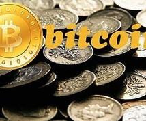 暗号通貨の口座開設から通貨の稼ぎ方まで教えます。