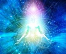 人生を変えたい方限定波動修正します 霊視鑑定をしながら波動修正をさせて頂きます。