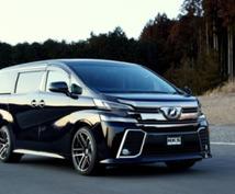 新車購入をご検討のあなた!!!現役トップセールスマンが何万円も安く買う方法を教えます。
