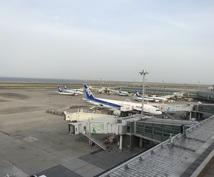 羽田空港の施設や食べ物を教えます 羽田空港をこれから観光する方にオススメ!!