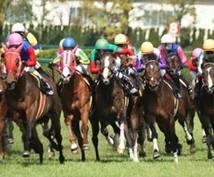 競馬は意外と簡単に勝てます 競馬で地道に安定して儲ける馬券術
