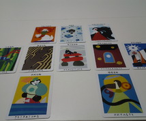 『日本の神様カード』で、あなたに八百万の神々からのメッセージをお伝えします。