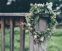 結婚式について迷っている方のご相談承ります ♡結婚式をするかしないか、などお悩みや不安を解決します