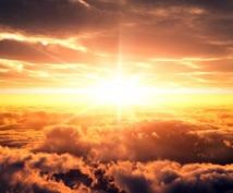 魅力アップのための幸せオーラご祈願をします 正神につながるヒーラーによる徳積みのご祈願です