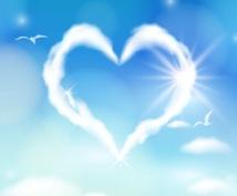 リーディングします 〜あなたへ天使から必要なメッセージを送ります〜