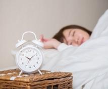 熟睡するための呼吸法を教えます ぐっすり眠って清々しい朝を迎えてください。