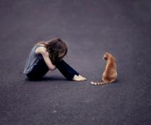 人間関係のカウンセリングします 人間関係の感情を吐き出してみてください。。。
