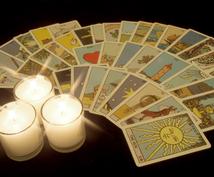オラクルカードをもちいて、1時間以内に返信します 全ての方へオラクルカードをひきます。