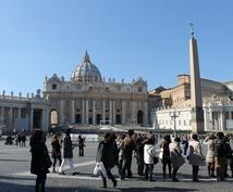 ヴァチカンのマニアックなお土産を教えます イタリアに旅行に行き、人と違ったお土産が欲しい方!