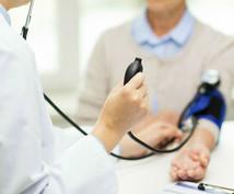 人間ドッグ・健康診断の検査結果を解説します 臨床検査技師10年の検査のプロが丁寧安心サポート