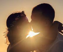 モテたい!恋人が欲しい!婚活のお手伝致します 心理カウンセラー、健康管理士がお手伝い!
