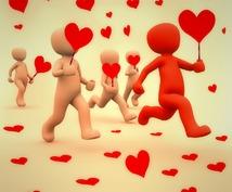 恋愛、仕事など選択に迷った方へアドバイス致します 相手の気持ちがわからなくて立ち止まってるあなたへ。