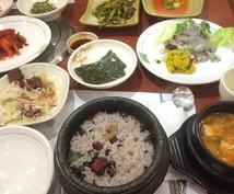 韓国のおすすめ観光地・グルメをご案内します 隠れた観光地や地元でにぎわうおいしいお店を推薦!