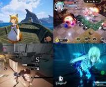 限定値下げ)ゲーム、映像開発します 実況用ゲーム製作や、結婚式や、友人へのサプライズにも!