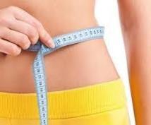 記事【特典付き】美容・健康記事200記事提供します 美容・ダイエット系記事200記事(期間限定 特別価格)