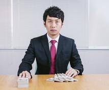査定面談・ボーナス査定の体験談をお話します A社在籍時の査定では給料5万円UP、B社では賞与15万円UP