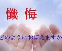 5分で10漢字記憶が可能で忘れない方法を教えます 薔薇・懺悔を小1も書いた! 漢字テスト・漢検・脳の老化防止に