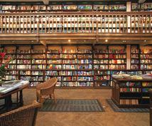 年間300冊以上読むパーソナルトレーナーがあなたにピッタリの書籍をご提案