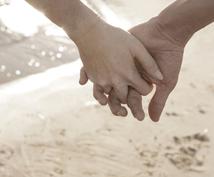 自分の思い通りに人間関係を構築する方法