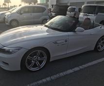 BMWのデイライト等のコーディングを実施します イカリングの光量を上げたい方必見!