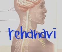筋膜リリースセルフメンテナンス方法を伝授します 身体の痛みにお悩みの方は是非!!肩こり 腰痛 ひざ痛など!