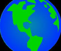 「海外メーカー情報をどうやって調べればいいの?」という方のために無料で調査する方法をご紹介します!