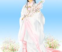 瀬織津姫の封印解除ヒーリングします 閉じ込めた感情や封印された能力を解放したい方へ