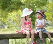 男の子・女の子別「やる気」になる声のかけ方教えます それぞれポイントがあります!お互いハッピーになる声かけ