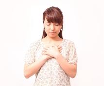 恋愛オクテ女子の心のブロック解放のお手伝いをします 恋愛に臆病になっている大人の女性たちへ〜