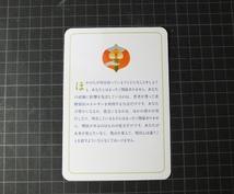 カード1枚引きいたします(お金と引き寄せの法則 シークレット・カード)おまけつき